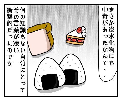 IMG_4940