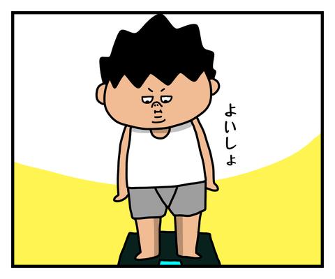 IMG_5031