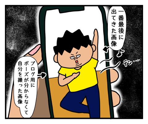 IMG_5195