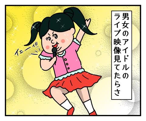 IMG_6317