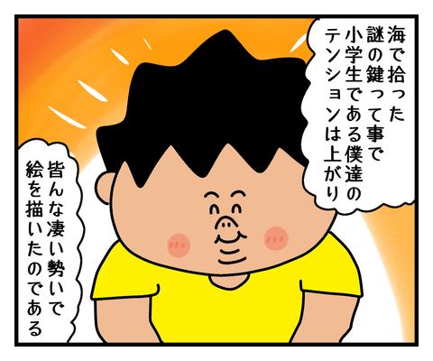 IMG_2853