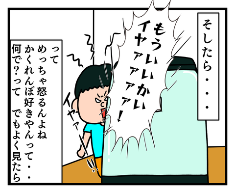 IMG_1094