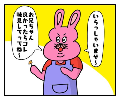 IMG_5186