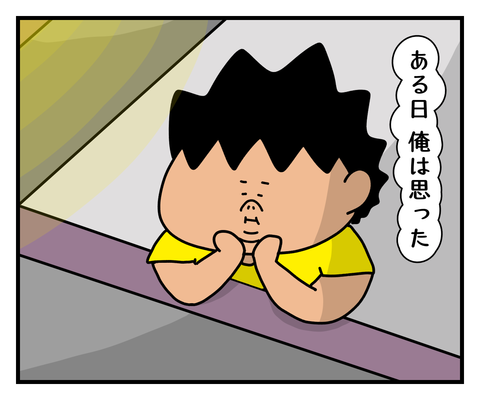 IMG_6492