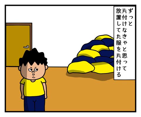 IMG_3255
