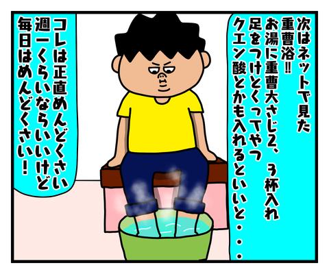 IMG_4856