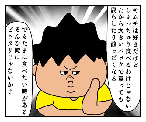 IMG_8108