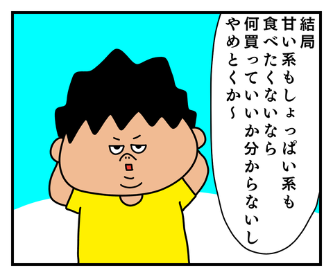 IMG_9094