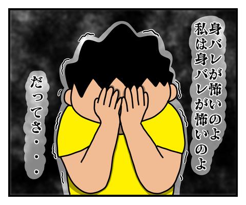 IMG_7174