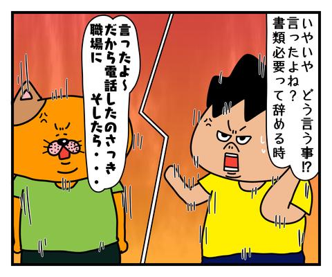 IMG_6957