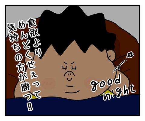 IMG_7183
