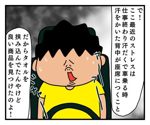 IMG_9727