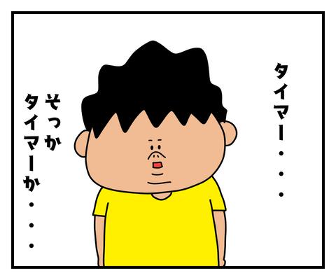 IMG_9759