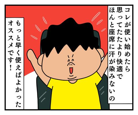 IMG_9730
