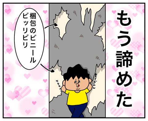 IMG_1578