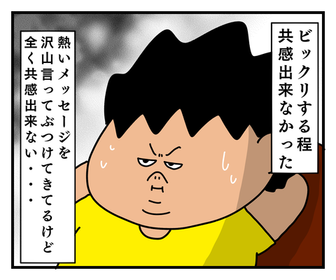 IMG_8114