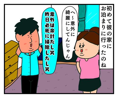 IMG_7449