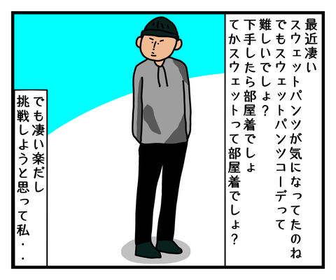 IMG_3833