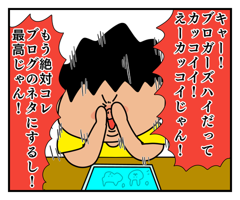 IMG_7527