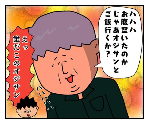 IMG_9307