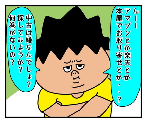 IMG_5458