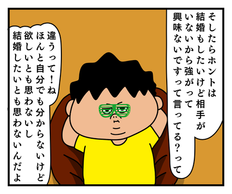 IMG_0478