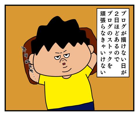 IMG_9514