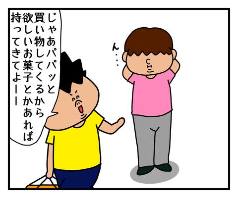 IMG_6504
