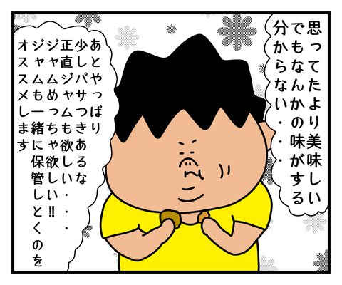 IMG_7113