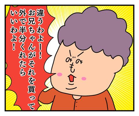IMG_8676