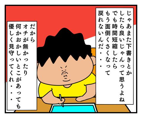 IMG_9513