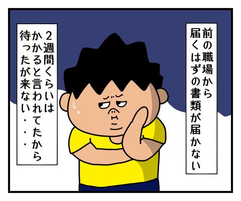 IMG_6954