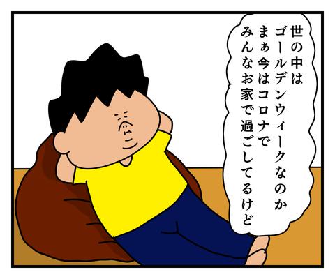 IMG_8994