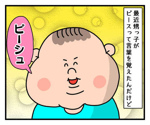 IMG_5263
