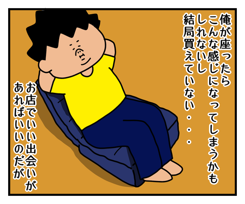IMG_6618
