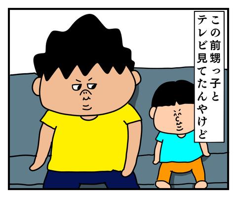 IMG_9669