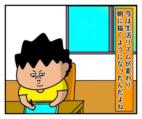 IMG_6727