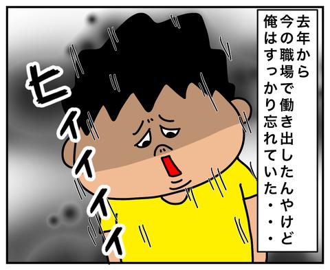 IMG_1208