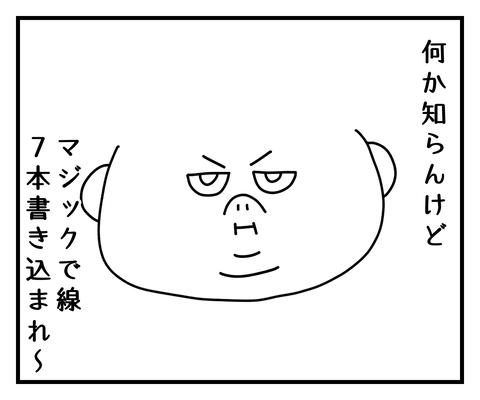 IMG_7504