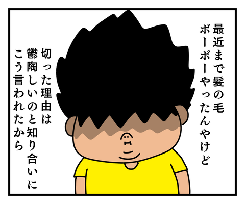 IMG_8375
