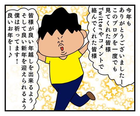 IMG_0998