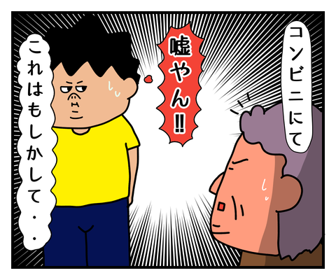 IMG_7060