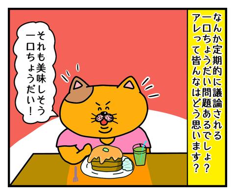 IMG_4381