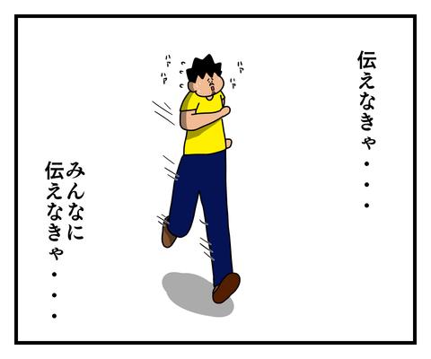IMG_6482