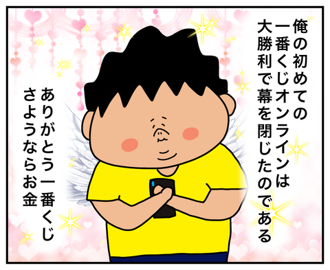 IMG_1360