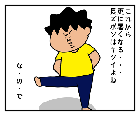 IMG_2857