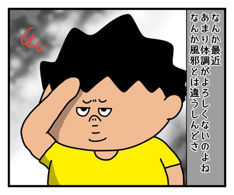 IMG_4106
