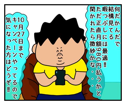 IMG_7168
