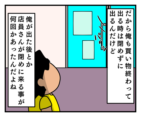 IMG_0598