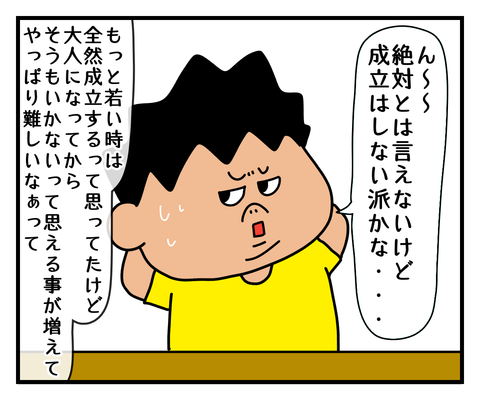 IMG_6844